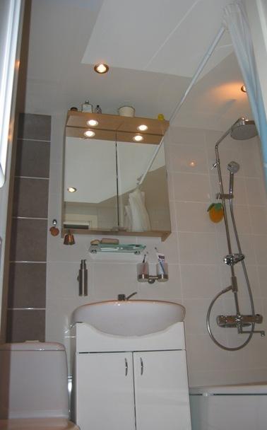 Renovering av badrum BOSTADSRäTT