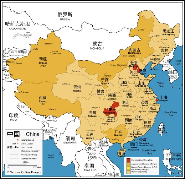 City maps stadskartor och turistkartor china japan etc travel map of china gumiabroncs Images