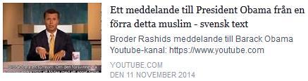 Klicka här för att gå till Youtube, 2014-11-19