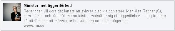 Klicka här för att gå till artikeln i Hallands Nyheter, 2015-06-22