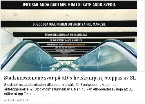Klicka här för att gå till artikeln i Aftonbladet, 2015-08-17