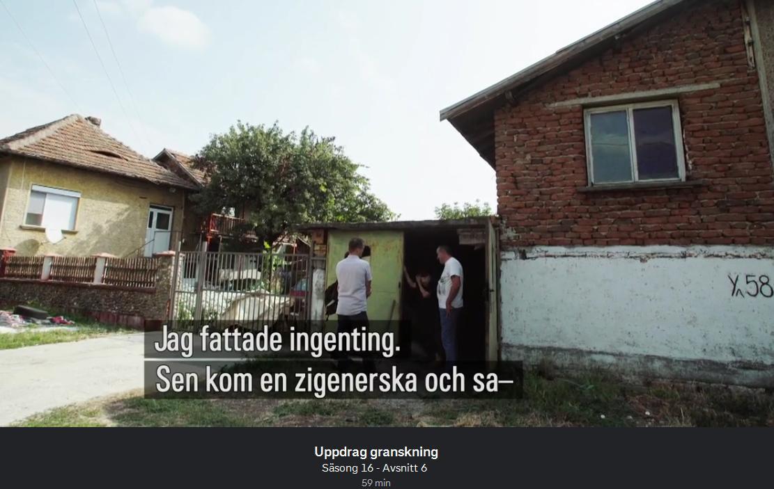 Zigenare, Uppdrag granskning/SVT