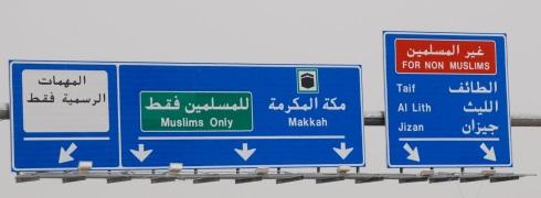 Endast muslimer