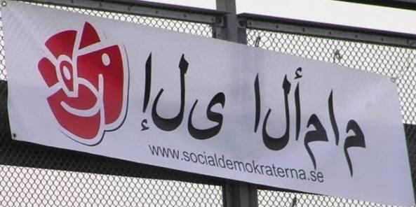 Socialdemokraternas valpropaganda på arabiska