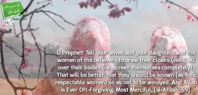 Koranens krav på slöja